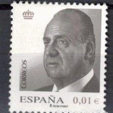 Sellos: ESPAÑA 2008 - EDIFIL 4360 - S.M. DON JUAN CARLOS I. Lote 245259790