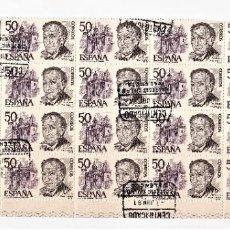 Sellos: ESPAÑA 1978 PERSONAJES ESPAÑOLES ANTONIO MACHADO 20 SELLOS. Lote 245266425