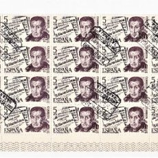 Sellos: ESPAÑA 1978 PERSONAJES ESPAÑOLES HILARION ESLAVA. Lote 245266830