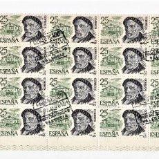 Sellos: ESPAÑA 1978 PERSONAJES ESPAÑOLES PIO BAROJA 20 SELLOS.. Lote 245267370