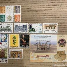 Sellos: 1 HOJITA + 13 SELLOS ESPAÑA AÑO 1993/94 EN NUEVO (250). Lote 245306500