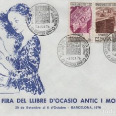 Sellos: SOBRE ILUSTRADO CON MATASELLOS DE XXV FERIA DEL LIBRO DE OCASION. 1976. Lote 245377830