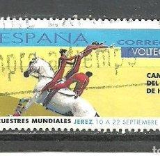 Sellos: ESPAÑA 2002 - EDIFIL NRO. 3902 - USADO. Lote 245551700