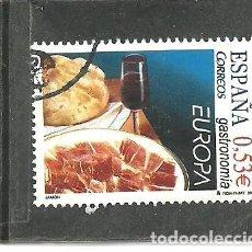 Sellos: ESPAÑA 2005 - EDIFIL NRO. 4159 - USADO. Lote 245552150