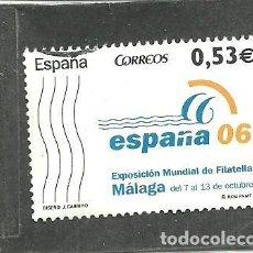 Sellos: ESPAÑA 2005 - EDIFIL NRO. 4185 - USADO. Lote 245552260