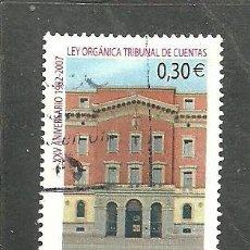 Sellos: ESPAÑA 2007 - EDIFIL NRO. 4332 - USADO. Lote 245552530