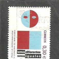 Sellos: ESPAÑA 2007 - EDIFIL NRO. 4333 - USADO. Lote 245552625