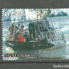 Sellos: ESPAÑA 2007 - EDIFIL NRO. 4345D+VIÑETA - USADO. Lote 245552805