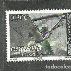 Sellos: ESPAÑA 2007 - EDIFIL NRO. 4313 - USADO. Lote 245553785