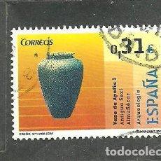 Sellos: ESPAÑA 2008 - EDIFIL NRO. 4392 - USADO. Lote 245556265