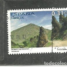 Sellos: ESPAÑA 2008 - EDIFIL NRO. 4398 - USADO. Lote 245556390