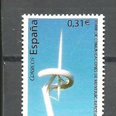 Sellos: ESPAÑA 2008 - EDIFIL NRO. 4402 - USADO. Lote 245556480