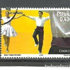 Sellos: ESPAÑA 2009 - EDIFIL NRO. 4515 - USADO- LEVE DOBLEZ ESQUINA. Lote 245556815