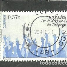 Sellos: ESPAÑA 2013 - EDIFIL NRO. 4807 - USADO-. Lote 245557595