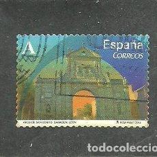 Sellos: ESPAÑA 2014 - EDIFIL NRO. 4841 - USADO-. Lote 245557895