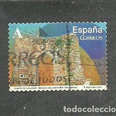 Sellos: ESPAÑA 2014 - EDIFIL NRO. 4841 - USADO-. Lote 245557960