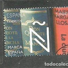 Sellos: ESPAÑA 2014 - EDIFIL NRO. 4882 - USADO-. Lote 245558075