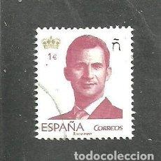 Sellos: ESPAÑA 2015 - EDIFIL NRO. 4937 - USADO-. Lote 245558240