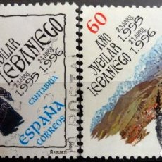 Sellos: SELLOS ESPAÑA 1995 - FOTO 199 - Nº 3354, COMPLETA,USADO. Lote 245615980