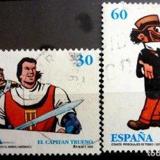 Sellos: SELLOS ESPAÑA 1995 - FOTO 202 - Nº 3359, COMPLETA,USADO. Lote 245616460