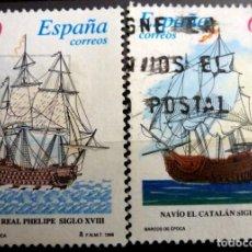 Sellos: SELLOS ESPAÑA 1996 - FOTO 203 - Nº 3413, COMPLETA,USADO. Lote 245616710