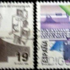 Sellos: SELLOS ESPAÑA 1995 - FOTO 204 - Nº 3362, COMPLETA,USADO. Lote 245617145