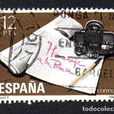 Sellos: EDIFIL 2610 ESPAÑA 1981 HOMENAJE A LA PRENSA. USADO. Lote 245739095