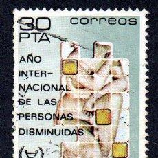 Sellos: RRC EDIFIL 2612 ESPAÑA 1981 AÑO INTERNACIONAL PERSONAS DISMINUIDAS. USADO. Lote 245740300