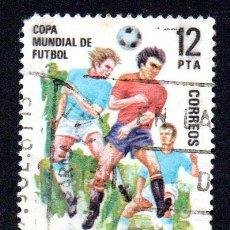 Sellos: RRC EDIFIL 2613 ESPAÑA 1981 COPA MUNDIAL DE FUTBOL. USADO. Lote 245740340