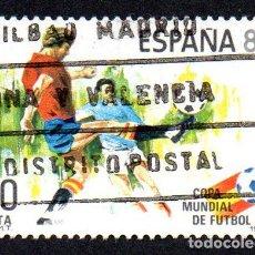 Sellos: RRC EDIFIL 2614 ESPAÑA 1981 COPA MUNDIAL DE FUTBOL. USADO. Lote 245740365