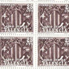 Sellos: ESPAÑA 1980 PLIEGO DE 130 SELLOS DE PLAN SUR DE VALENCIA. Lote 245773100