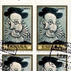 Sellos: ESPAÑA 1978 SERIE PABLO RUIZ PICASSO. LOTE DE 20 SELLOS MATASELLADOS ENLAZADOS.. Lote 245908810