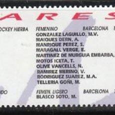Sellos: EDIFIL Nº 3326, JUEGOS OLIMPICOS DE BARCELONA 92, MEDALLA EN CICLISMO, USADO, CABECERA DE HOJA 2 VIÑ. Lote 245940695