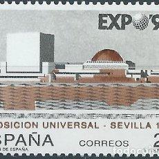 Sellos: 1992. ESPAÑA. EDIFIL 3155**MNH. EXPO'92 SEVILLA. PABELLÓN DE ESPAÑA.. Lote 245950390