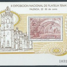 Sellos: 1990. ESPAÑA. EDIFIL 3074**MNH. HOJITA. FILATEM. EXPOSICIÓN NACIONAL DE FILATELIA TEMÁTICA. PALENCIA. Lote 245959445