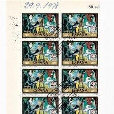 Sellos: ESPAÑA 1978 SERIE PABLO RUIZ PICASSO. LOTE DE 20 SELLOS MATASELLADOS ENLAZADOS. Lote 245961855
