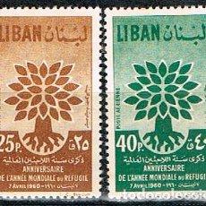 Sellos: LIBANO IVERT AEREO Nº 191/2, AÑO MUNDIAL DEL REFUGIADO, NUEVO CON SEÑAL DE CHARNELA. Lote 245969795