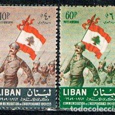 Sellos: LIBANO IVERT Nº AEREO 176/7, ANIVERSARIO DE LA INDEPENDENCIA, NUEVO ***. Lote 245970375