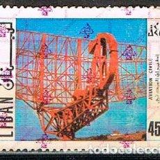 Sellos: LIBANO IVERT AEREO Nº 535, RADAR DE AVIACION CIVIL, USADO. Lote 245973810