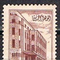 Sellos: LIBANO IVERT 96, EDIFICIO DE CORREOS, USADO. Lote 245975405