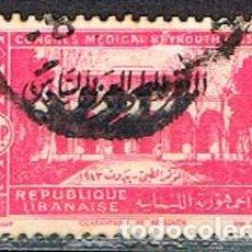 Sellos: LIBANO 278, SOBRECARGADO: 6º CONGRESO MÉDICO INTERNACIONAL. BEIRUT, USADO. Lote 245976145