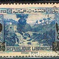 Sellos: LIBANO 267, SOBRECARGADO CAMBIO DE VALOR, USADO. Lote 245976495