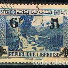 Sellos: LIBANO 265, SOBRECARGADO CAMBIO DE VALOR, USADO. Lote 245976660