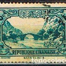 Sellos: LIBANO 254, BADHR - EL - KEBIR, PUENTE DEL PERRO, USADO. Lote 245976920