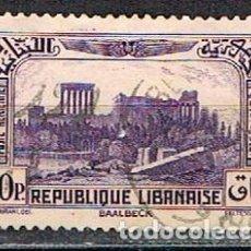 Sellos: LIBANO 234, TURISMO: BAALBEK, USADO. Lote 245977275