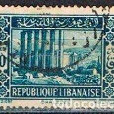 Sellos: LIBANO 181 (AÑO 1930), PALACIO DE BEIT - ED - DIN, USADO. Lote 245977860