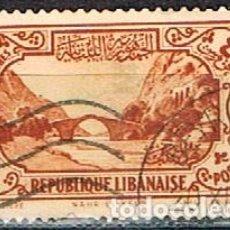 Sellos: LIBANO 177 (AÑO 1930), PUENTE DEL PERRO, USADO. Lote 245978020