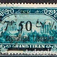 Sellos: LIBANO 114 (AÑO 1927), SOBRECARGADO: REPUBLICA LIBANESA, USADO. Lote 245979040