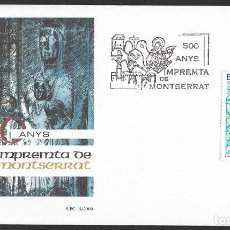 Sellos: ESPAÑA - SPD. EDIFIL Nº 3696 CON DEFECTOS AL DORSO. Lote 246008345