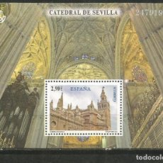 Sellos: ESPAÑA CATEDRAL DE SEVILLA HOJA BLOQUE EDIFIL NUM. 4719 ** SERIE COMPLETA SIN FIJASELLOS. Lote 246090225
